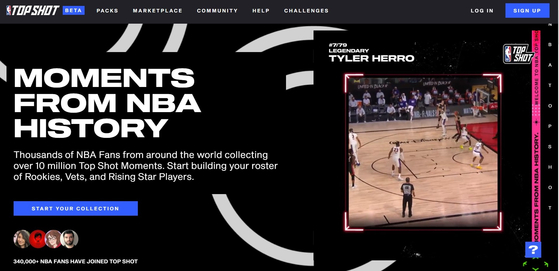 'NBA 탑 샷'에서는 유명 선수의 하이라이트 장면을 짧게 편집한 동영상 파일이 NFT 형태로 거래되고 있다. [사진 NBA 탑 샷]