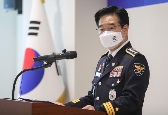 김창룡 경찰청장. 사진 경찰청