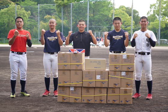문체부와 KBO가 보낸 야구용품을 받고 기뻐하는 교토국제고 선수들 [사진 KBO]