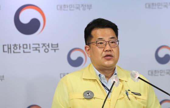 손영래 중앙사고수습본부 전략기획반장(보건복지부 대변인). 연합뉴스