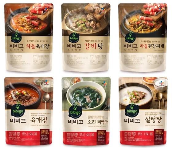 CJ제일제당 가정간편식(HMR) 비비고 국물요리 제품들. [사진 CJ제일제당]
