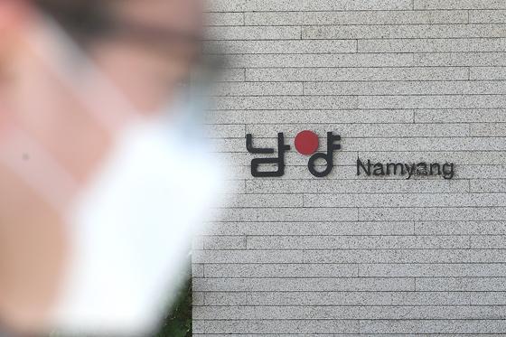 서울 강남구 남양유업 본사. 뉴스1