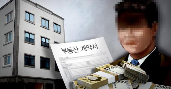 기사와 관련없는 그래픽. 연합뉴스