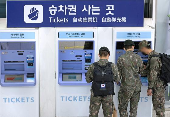 지난 10일 서울역에서 군 장병들이 승차권을 사고 있다. 사진은 기사 내용과 관련 없음. 뉴스1
