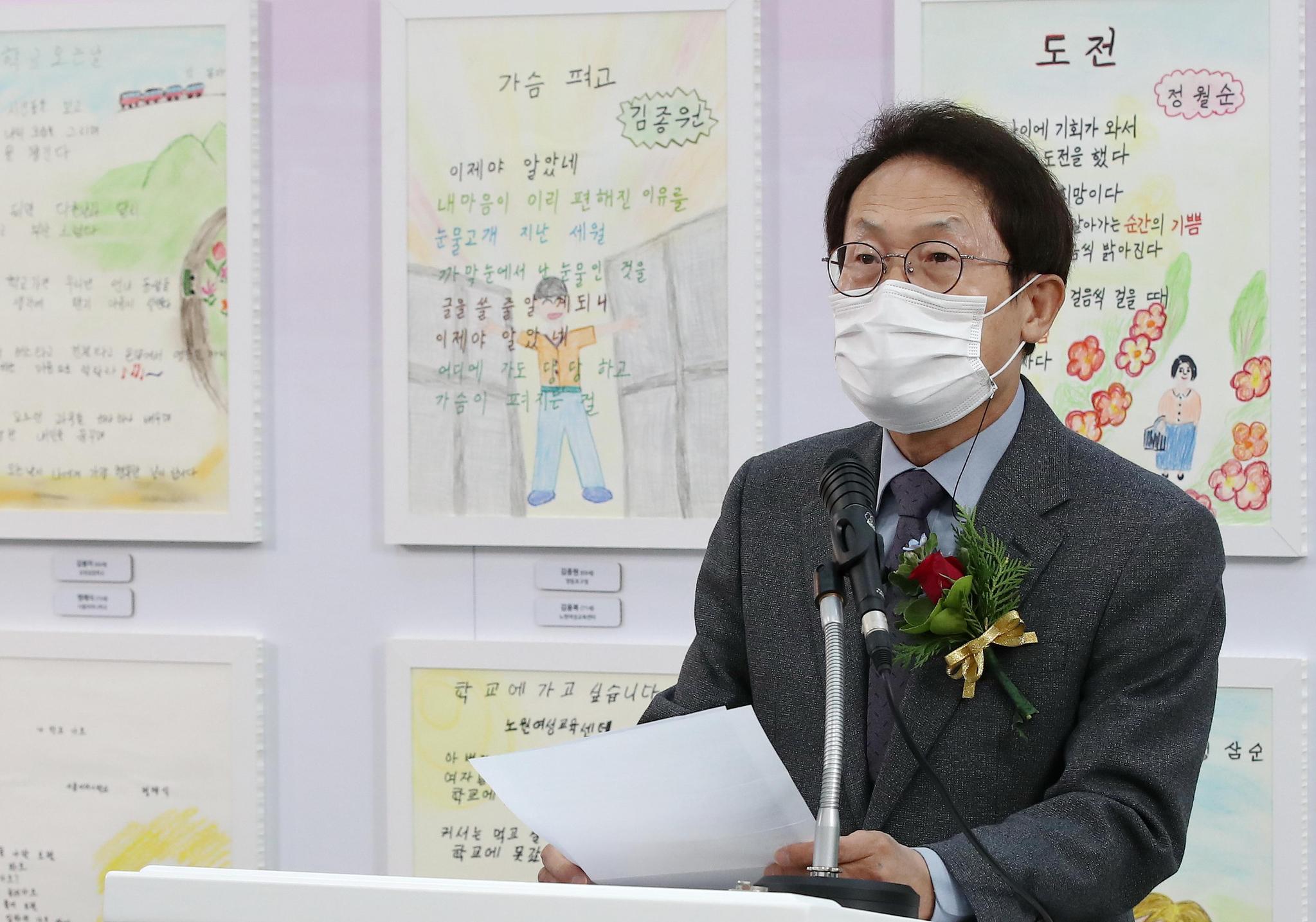 조희연 서울시교육감. 연합뉴스