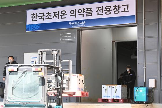 지난 3월 31일 오전 경기도 평택시 오성면 한국초저온 물류센터에서 관계자들이 화이자의 코로나19 백신 추가 물량 50만 회분을 창고로 옮기고 있다. 뉴스1