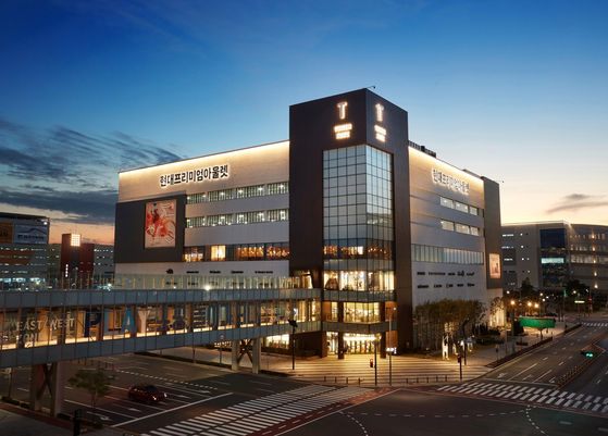 현대프리미엄아울렛 김포점 타워존(신관) 전경. 사진 현대백화점그룹
