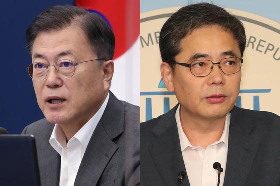 문재인 대통령(왼쪽)과 곽상도 국민의힘 의원. 연합뉴스