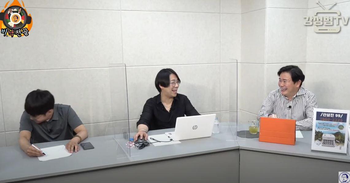 사진 유튜브 채널 '강성범tv' 방송화면 캡처.