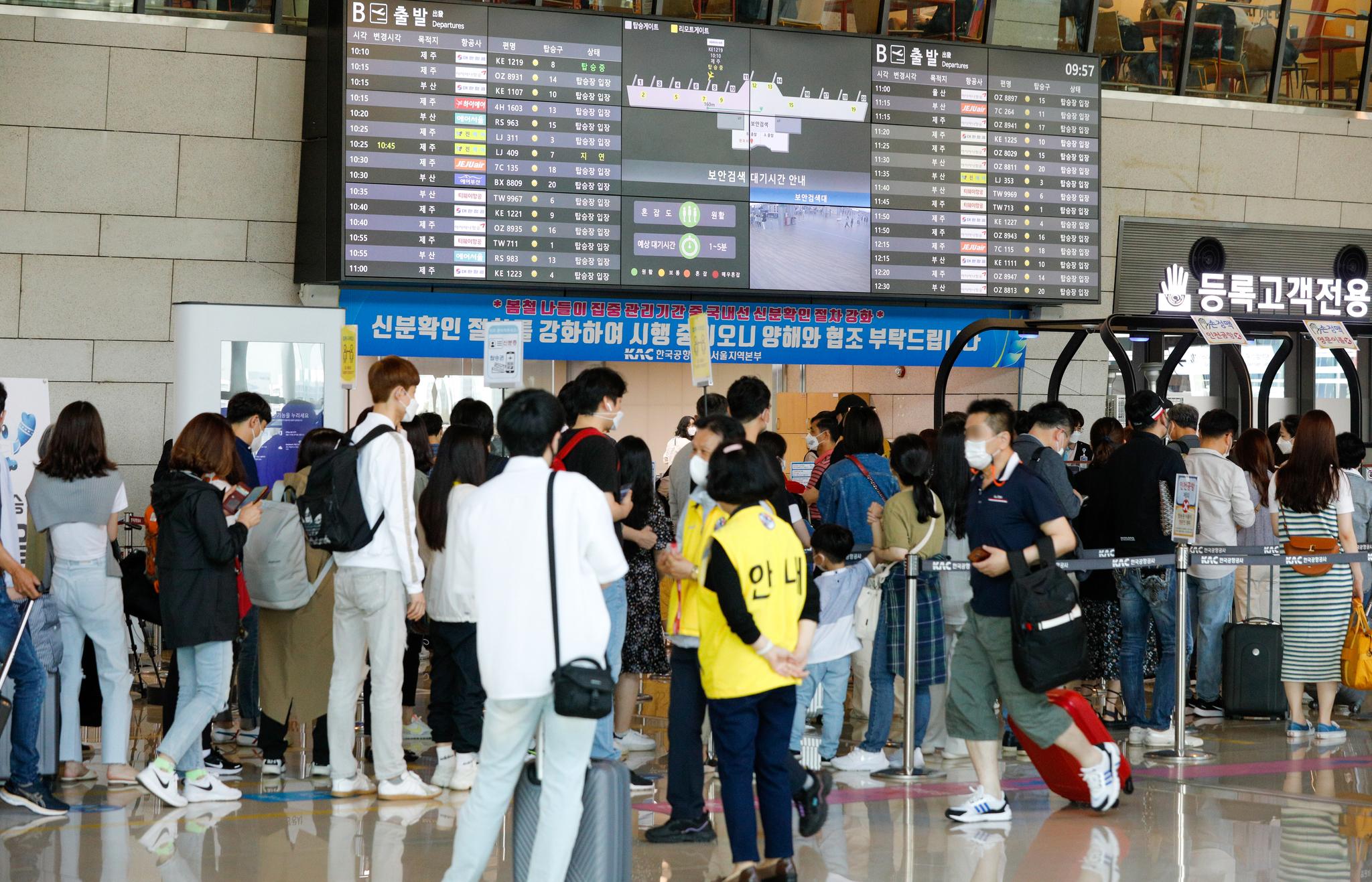 올해 마지막 평일 공휴일인 석가탄신일 19일 오전 서울 강서구 김포국제공항 국내선 청사에서 여행객들이 체크인을 하기 위해 길게 줄 서 있다. 뉴스1