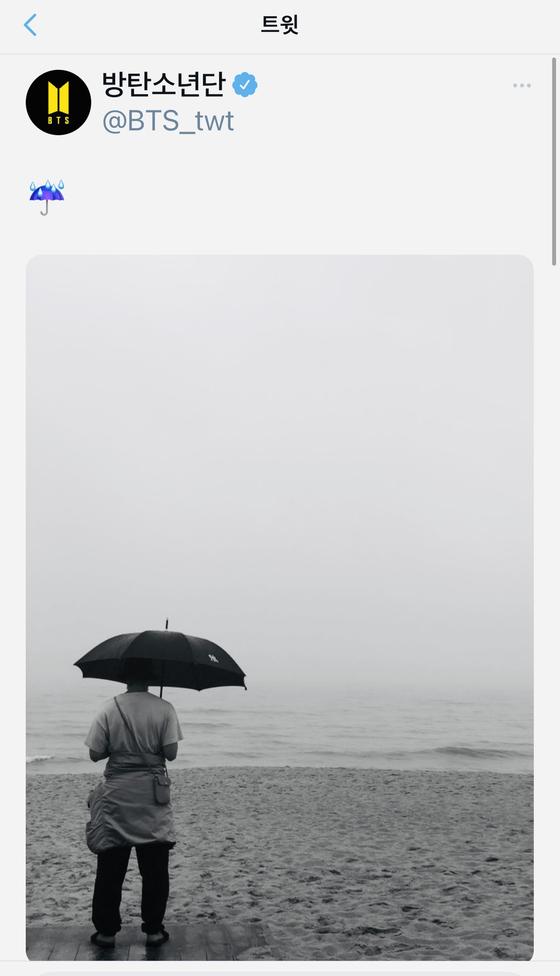 비오는 바닷가에서 찍은 모습을 올린 RM. 15일 그는 아트부산을 방문했다. [BTS 공식 트위터]