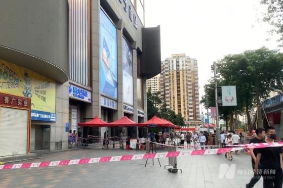 20일 중국 선전시 75층 싸이거(赛格)빌딩 입구. 1~10층까지 상인들의 출입만 허용된 상태다. [중국경제주간 캡쳐]