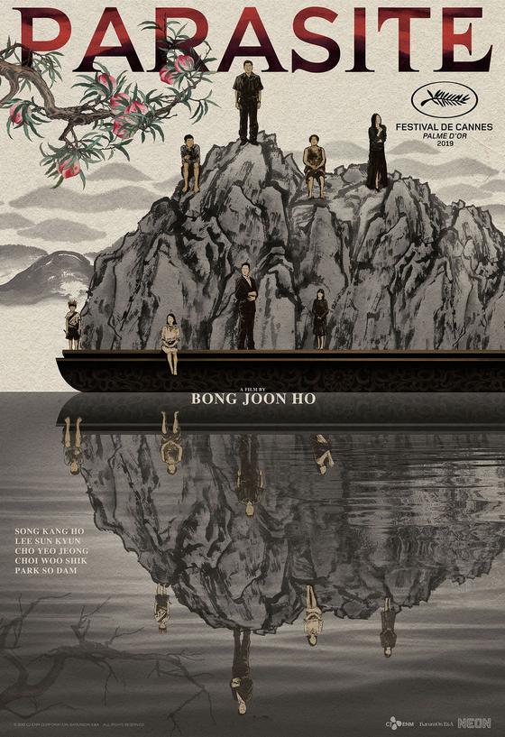 '기생충' 해외 포스터들. 수석을 주제로 한 포스터들이 많은데, 영화에서 수석은 종교화된 자본주의에서 성물의 역할을 담당한다. [사진 CJ ENM]