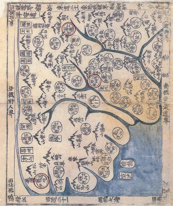 서울대 규장각에 소장된 조선시대 평안도 지도. [사진 규장각]