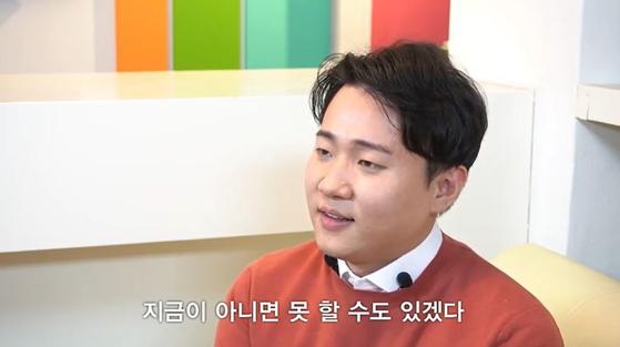 신현오 대표. 무빙트립 홈페이지 캡쳐