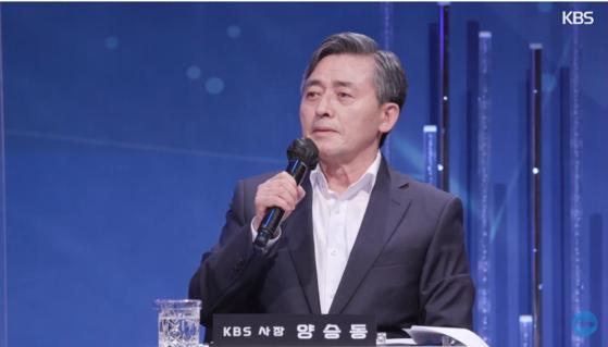 22~23일 진행된 'KBS 공론조사'에서 양승동 KBS 사장이 답변하고 있다 [자료 KBS]