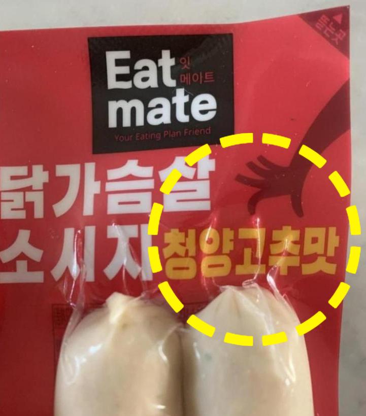 '잇메이트 닭가슴살 소시지 청양고추맛' 제품의 오른쪽 상단 부분 손가락 그림이 한국 남성의 특정 부위를 조롱한다는 지적이 나왔다. 인터넷 커뮤니티 캡처
