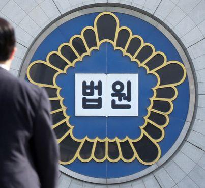 서울 서초구 서울중앙지법·서울고법 전경. [뉴스1]