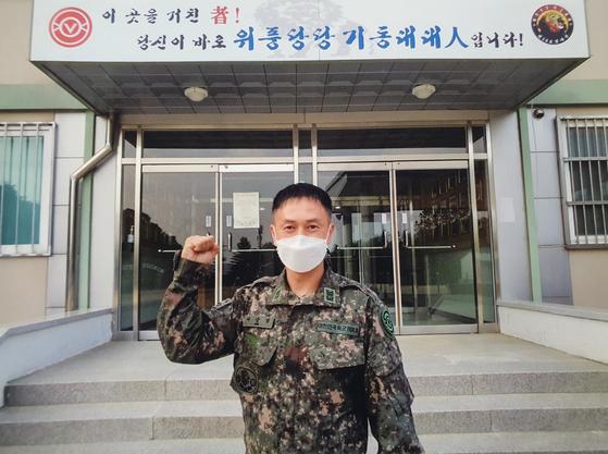 물에 빠진 아이들 구조한 마갑열 상사. 50사단 제공=연합뉴스
