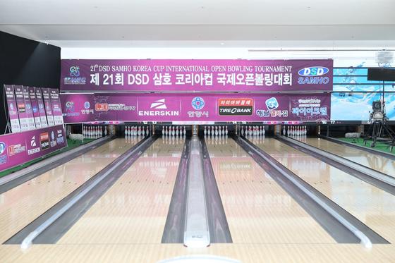 KPBA 프로볼링 투어가 삼호컵으로 1년 반 만에 재개된다. [사진 KPBA]