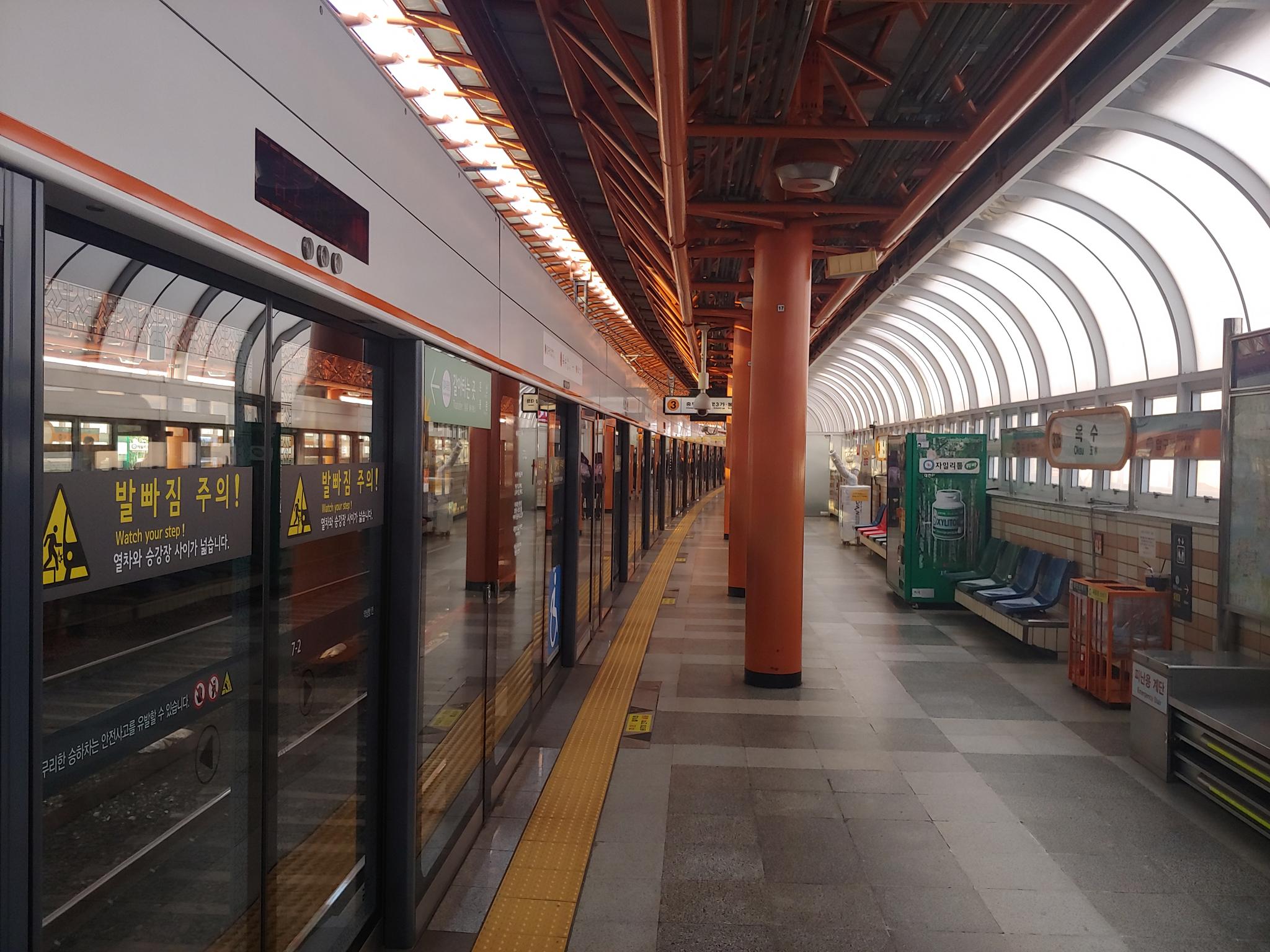 서울 지하철. 사진 서울교통공사