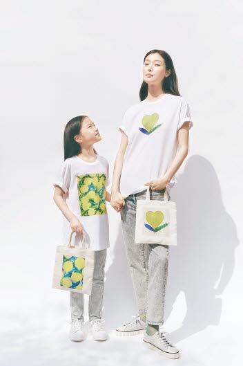 구호는 패션의 아름다움을 시각장애 아이들과 함께 나누자는 취지에서 2006년부터 '하트 포 아이' 캠페인을 이어오고 있다. 올해는 지난달 말에 진행했다. [사진 삼성물산 패션부문]