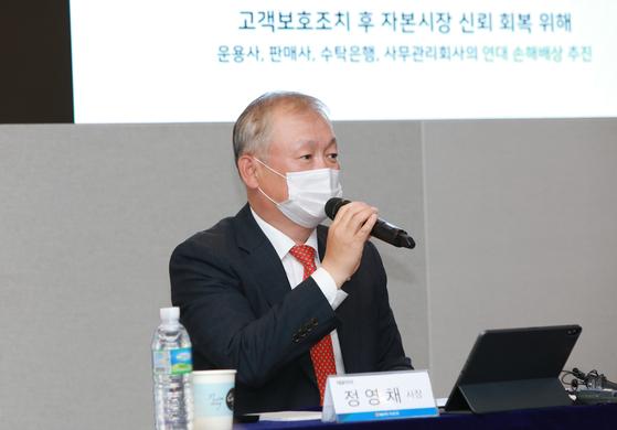 정영채 NH투자증권 사장이 25일 서울 여의도에서 기자간담회를 열고 옵티머스 펀드 관련 이사회 결정을 발표하고 있다.