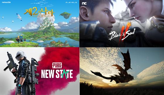국내 주요 게임사들은 신작 출시를 준비 중이다. 왼쪽 위에부터 시계방향으로 제2의 나라(넷마블), 블레이드 앤 소울2(엔씨소프트), 붉은사막(펄어비스), 배틀그라운드: NEW STATE(크래프톤 펍지). 사진 각사