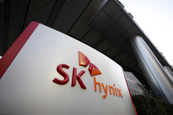 SK하이닉스는 미국 인텔의 낸드플래시 사업 전체를 인수한다. 계약 규모는 90억달러다. 경기도 성남시 분당구 SK 하이닉스 분당사무소의 모습. 뉴스1