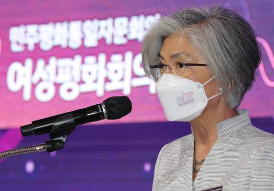여성평화회의 기조연설 하는 강경화 전 외교부 장관 . 연합뉴스