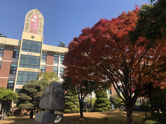서울 종로구 동성고등학교 전경. [사진 동성고]