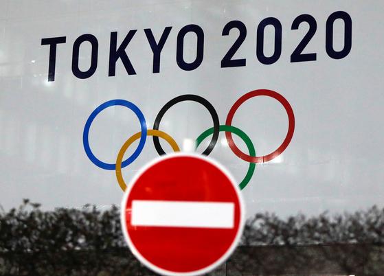 일본 도쿄 시내의 한 건물에 걸려 있는 올림픽 앰블럼. [로이터=연합뉴스]