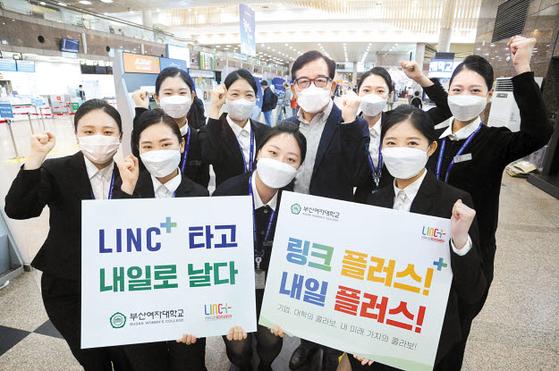 김해공항에서 파이팅을 외치는 항공운송서비스반 학생들. [사진 부산여대]
