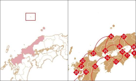성화 봉송 코스를 소개하는 일본 지도에서 독도를 일본 영토로 표기해 논란을 빚었던 2020년 도쿄올림픽 조직위원회가 공식 사이트에서 독도를 삭제한 것처럼 보이지만 확대하면 그대로 남아 있다고 서경덕 성신여대 교수가 13일 밝혔다. 사진은 확대한 모습. 시마네현 위 독도가 일본땅으로 표시됐다. 연합뉴스