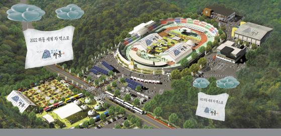 차를 주제로 한 '2022하동세계차엑스포'가 내년에 열린다. [사진 하동군]