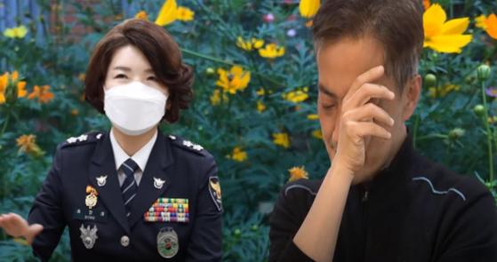 송정애 대전경찰청장이 서울의 손정민 사건 수사팀을 비판하고 있다는 내용의 가짜 유튜브 영상이 온라인상에서 퍼지고 있어 주의가 요구된다. [유튜브 캡처]