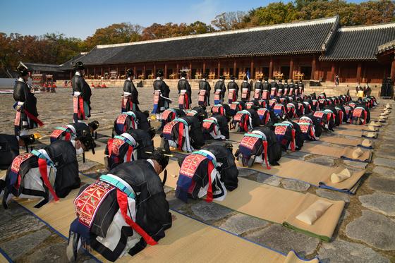 조선시대 왕실에서 조상에게 올린 가장 큰 제사 의식인 종묘 제례. [뉴스1]