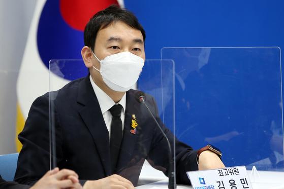 최고위원회의 발언하는 민주당 김용민 최고위원 .연합뉴스