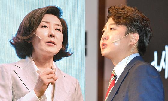 25일 서울 마포구 누리꿈스퀘에서 국민의힘 1차 전당대회가 열렸다. 당 대표로 출마한 이준석 후보가 비전발표를 하고 있다. [중앙포토]
