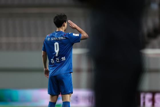 슈퍼매치에서 1골1도움 올린 수원 삼성의 김건희. 한국프로축구연맹 제공