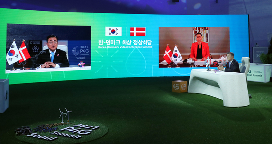 On the afternoon of the 30th, the Korea-Denmark video summit held at Dongdaemun Design Plaza (DDP) in Seoul.  yunhap news