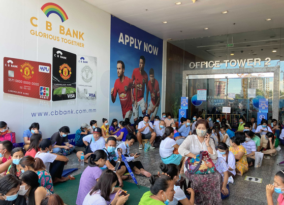 People waiting for cash withdrawal in front of CB Bank in Yangon on May 11th [AP=연합뉴스]