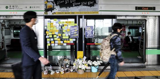 지하철 스크린도어를 고치다 사망한 '구의역 김군' 5주기인 지난 28일 오전 서울 광진구 구의역 승강장 모습. 김경록 기자