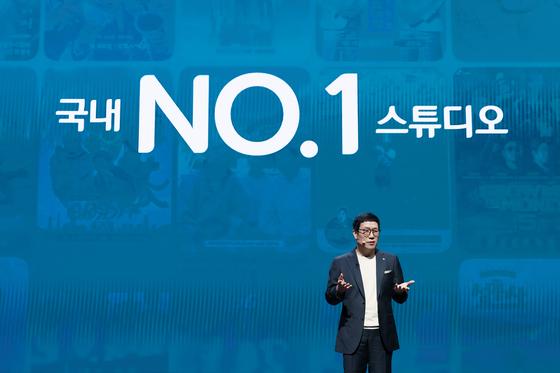 31일 서울 상암동 CJ ENM센터에서 열린 'CJ ENM 비전 스트림'에서 강호성 CJ ENM 대표이사가 발표하고 있다. [사진 CJ ENM]