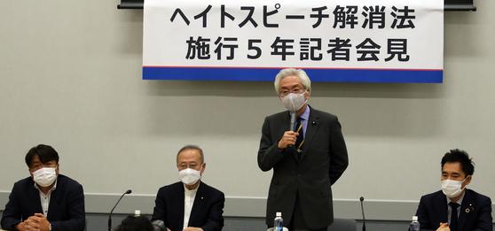 지난 26일 일본 참의원회관에서 열린 헤이트스피치 해소법 시행 5주년 기자회견에 참석한 국회의원들, [연합뉴스]
