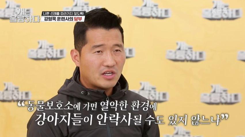 사진 KBS 방송화면 캡처.
