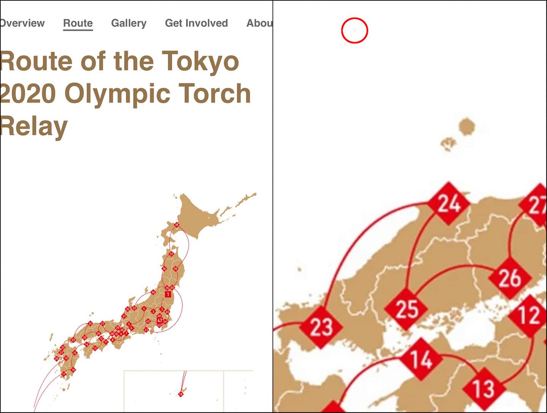 일본 도쿄올림픽 조직위원회 공식 홈페이지에 올라온 일본 지도(왼쪽). 자세히 확대하면 독도가 자국 영토처럼 표시돼 있다. [사진 서경덕 교수 페이스북]