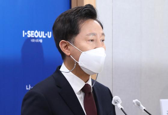 재개발규제 완화책 발표하는 오세훈 서울시장. 연합뉴스