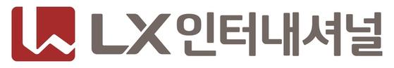 LX인터내셔널 로고. LG상사는 이달 25일 사명 변경을 위한 임시주주총회를 소집했다.