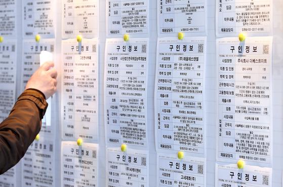 지난달 서울 성동구 희망일자리센터의 구인 게시판. 연합뉴스
